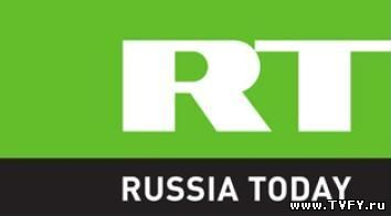 Russia Today онлайн бесплатно